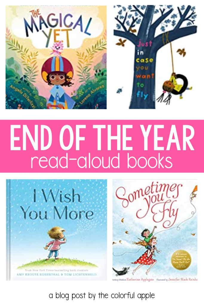 These picture books make great read alouds for the end of the year! Each one is a reminder to students that they are ready for something new!